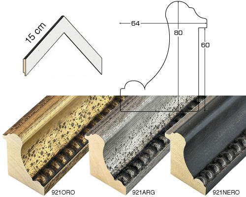 Complete set of corner samples of moulding 921