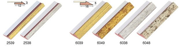 Straight sample of moulding 6039