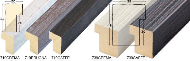 Corner sample of moulding 719CREMA
