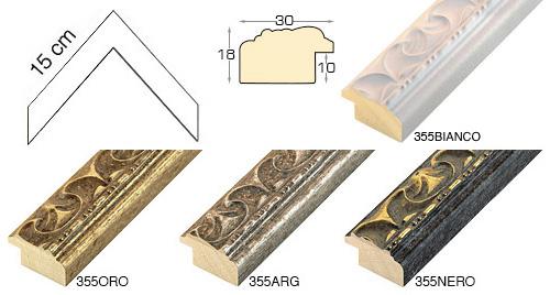Complete set of corner samples of moulding 355 (3 pieces)