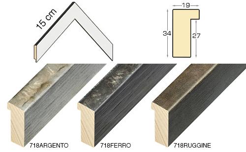Complete set of corner samples of moulding 718 (3 pieces)