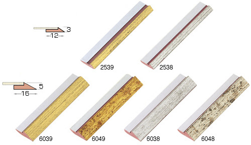 Complete set of straight samples of moulding 6048 (6 pieces)